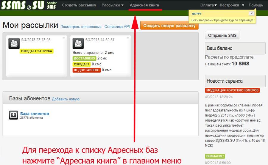 Весь каталог наклеек - nakleystick.ru